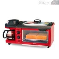 早餐機TSK-2871家用烤箱麵包機煮咖啡機鐵板燒三合一 數碼人生