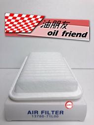 -油朋友- SUZUKI 鈴木 SWIFT 1.4 11-空氣濾網 1.2 13- 空氣濾芯 空氣芯 空濾
