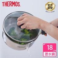 【THERMOS膳魔師】不鏽鋼附蓋單柄湯鍋18cm(SPC-S18)