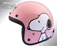KK安全帽|SNOOPY 史努比 SY-03 側臉款 粉紅 正版授權復古帽 3/4罩『耀瑪騎士機車安全帽部品』