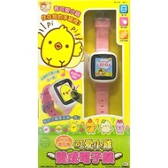 【MIMI WORLD】可愛小雞養成電子錶中文進化版 / 繁體中文版 / 附保卡/ 寵物電子錶/小雞手錶 玳兒玩具