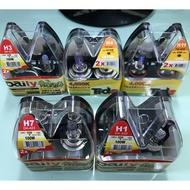 Headlight Bulbs H 1 H 3 H 4 H 7 H 11 9006 Headlight Bulb Fog Lamp Bulb Gold Light