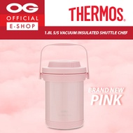 [OG EXCLUSIVE] Thermos 1.8L Stainless Steel Vacuum Insulated Shuttle Chef - Pink | Gold