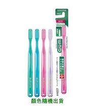 【日本製】SUNSTAR 三詩達 牙刷 GUM 牙周護理牙刷 #407 (4排袖珍刷頭)