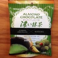 日本 NIKKOH 杏仁巧克力(抹茶風味)(市價 85元, 特價 69元)