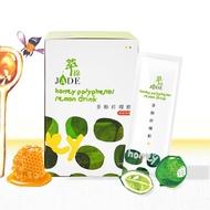 萃綠檸檬 多酚纤檬飲 10入 盒 蜂蜜檸檬 30秒隨手沖泡蜂蜜檸檬水超方便