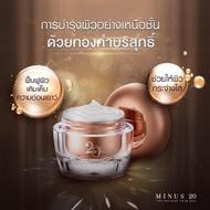 ❗️ของแท้💯%❗️Minus 20 ไมนัส ทเวนตี้ Pink Gold Anti Wrinkle Bomb ครีมบำรุงผิวลดฝ้ากระ ขนาด 30 ml.