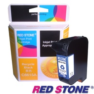 RED STONE for HP C6615A環保墨水匣(黑色)NO.15