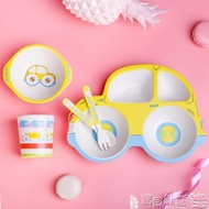 兒童餐具 竹纖維兒童餐盤家用卡通兒童餐具分格盤幼兒園寶寶餐盤套裝無毒JD 寶貝計畫