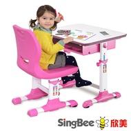 SingBee 欣美 小天使環保課桌椅 (粉紅/藍色)