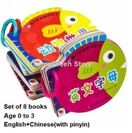 8 Books Kids Toddlers Learning Cards Books English Chinese Mandarin Pinyin Picture Bedtime Book Age 0 to 3