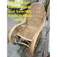 RATTAN ROCKING CHAIR FOR ADULTS