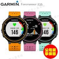 【露營趣】GARMIN 公司貨享保固 Forerunner 235 GPS腕式心率跑錶 運動智能手錶 智能錶 運動手錶