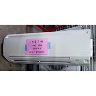 變頻/大金/冷暖1噸分離式冷氣 二手家電 中古家電 二手冷氣 中古冷氣