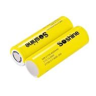 Soshine - 21700 4000mAh大容量 3.7V充電鋰電池 2粒