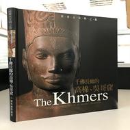 世界古文明之旅系列 – A/千佛長廊的高棉、吳哥窟 (繁中版)