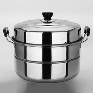 Thickened Stainless Steel Double Steamer Home Large Capacity Soup Pot 32 - 40 cm