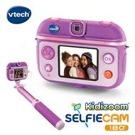 Vtech 多功能兒童自拍造型相機(聖誕節禮物/兒童節禮物)