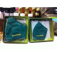 綠纖維遠紅外線+負離子口罩 現貨供應(不附盒子)
