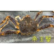 《光美極鮮海產》 帝王蟹 每公斤2200元 活凍貨   (5/27-6/2報價)