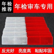 Auto Reflective Stickers Car Truck Reflective Plate Reflective Stickers