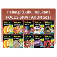 ✇﹉buku nota  (PELANGI) FOCUS SPM TAHUN 2021