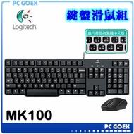 羅技 Logitech MK100 有線鍵盤滑鼠組 ☆軒揚pcgoex☆