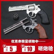 1:2.05金屬砸炮槍左輪手搶信號紙炮槍火柴槍道具經典懷舊玩具槍