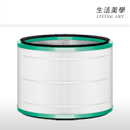 嘉頓國際 戴森 DYSON【Pure HP/DP】清淨機濾網、交換濾網 HP00 HP01 HP02 HP03 HP04 DP00 DP01 DP02 DP03 DP04