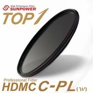 ◎相機專家◎ SUNPOWER TOP1 HDMC CPL 95mm 超薄鈦元素鍍膜偏光鏡 湧蓮公司貨