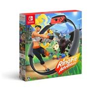 全新現貨含特典 NS 任天堂 Switch 健身環大冒險 RingFit Advanture 專屬控制器Ring-Con