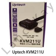 登昌恆 Uptech KVM211U 帶線式 2-Port 電腦切換器