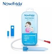 NoseFrida 瑞典口吸式寶寶吸鼻器【甜蜜家族】
