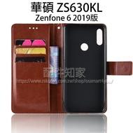 【贈滿板玻璃貼】ASUS 華碩 Zenfone 6 2019版 ZB630KL I01WD 6.4吋 瘋馬皮套/保護套/全包覆/TPU-ZY