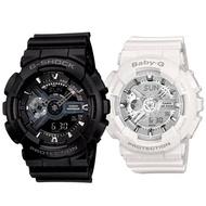 【CASIO 卡西歐】G-SHOCK X BABY-G 時尚運動對錶-黑X白(GA-110-1B+BA-110-7A3)