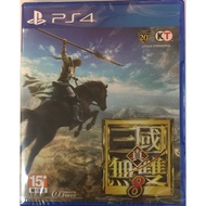 ☘️ 現貨 PS4 真 三國無雙 8 真三國無雙 8  中文亞版 全新未拆