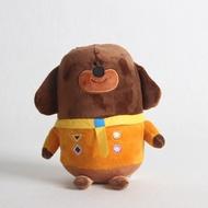 ❇✚✖狗狗老師阿奇幼幼園犀牛章魚小豬鱷魚袋熊嗨道奇玩具8寸公仔