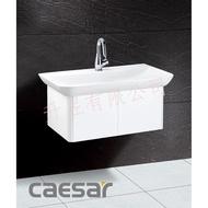 【升昱廚衛生活館】凱薩檯面式瓷盆浴櫃組(不含龍頭) - LF5376A