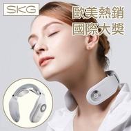 【SKG】智能時尚輕薄設計多段式頸椎熱敷按摩器 閃耀白-4098