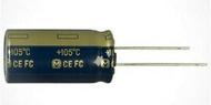 【佑齊企業 iCmore】EEU-FC1E392 3900uF/25V 18*31mm PANASONIC鋁質電解電容器-帶引線 (含稅)