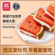 A1 Nutrition Breakfast Food Bread Fruit Toast/Sandwich Watermelon Toast Meal ReplacementA1西瓜吐司面包儿童营养食品夹心代餐早餐网红零食