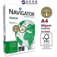 Navigator - Navigator A4 80gsm 特白影印紙 A4 COPY PAPER (1包500張)
