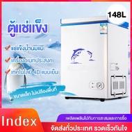 Index ตู้แช่แข็ง ตู้แช่นมแม่ ตู้แช่เครื่องดื่ม  ตู้แช่เบียวุ้น ตู้แช่นม ตู้แช่เย็น  ตู้แช่แข็งเล็ก 148Lครัวเรือนตู้แช่แข็ง เหมาะสำหรับตู้เย็นหอพักหรือครอบครัว