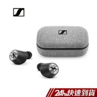 Sennheiser MOMENTUM True Wireless 真無線藍牙耳機 蝦皮24h