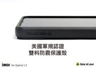 【iMos】SONY Xperia 1 II (6.5吋) 美國軍規認證雙料防震保護殼