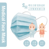 【上好生醫】幼幼 天空藍 50入 醫療防護口罩