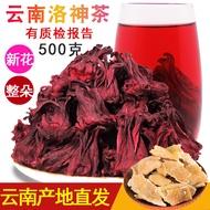 Biken Loshenhua กระเจี๊ยบแดงยูนนานเฉินผิว Loshenhua แห้งธรรมชาติหญ้าสุขภาพชาผลไม้ชากลุ่ม500กรัม