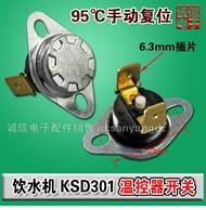 High Quality Ksd301 Water Dispenser Water Heater Temperature Control