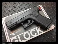 【狩獵者生存專賣】UMAREX GLOCK G19 CO2直壓短槍-授權刻字-WG代工-免運