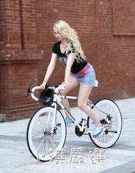 成人變速死飛自行車男女學生單車雙碟剎公路車實心胎充氣賽車21速CY